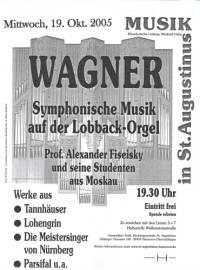 4. Internationales Orgelseminar